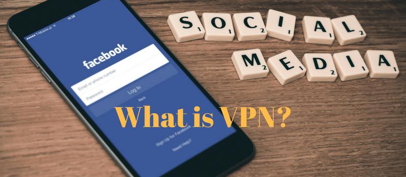 VPNとは?図解入りで誰でもわかるように解説