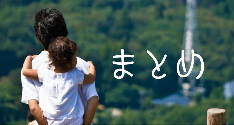 中国の幼稚園まとめ