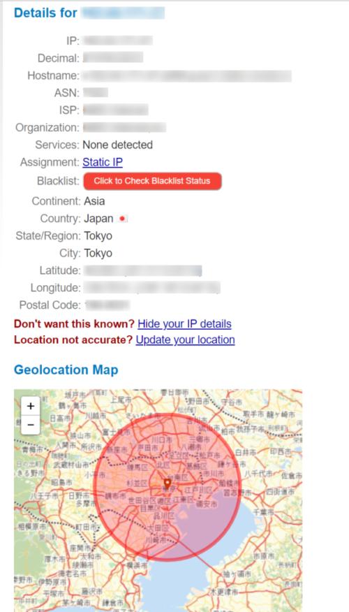 IPアドレスを使って位置情報を表示した場合
