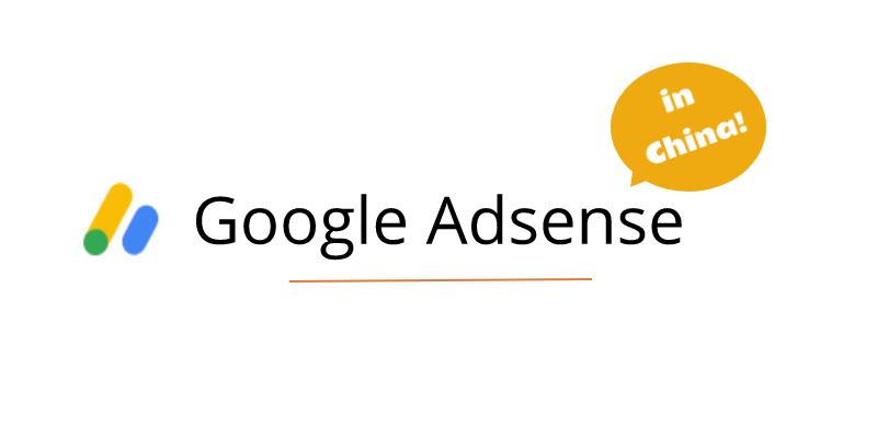 google adsense in china